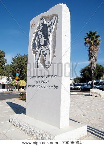 Tel Hashomer Alexandroni Brigade Memorial 2010