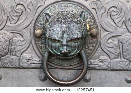 Door Knocker -  Cat Head