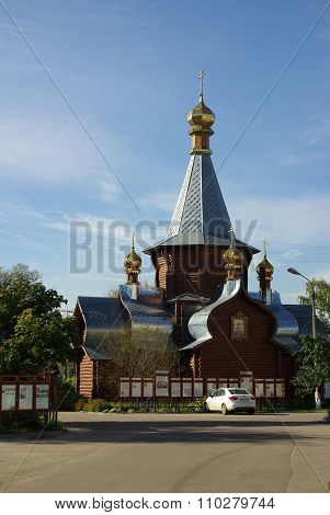 Church Of The Iberian Icon Of The Mother Of God In Zhukovsky