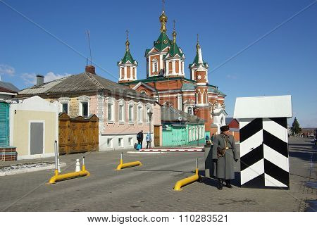 Kolomna, Russia - April, 2014: Guard In The Form Of The 19Th Century Policeman Controls Traffic In T