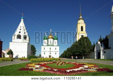 Kolomna, Russia - Jule, 2014:  View Of Historical Center In Kolomna