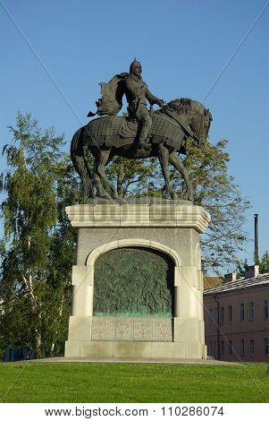 Kolomna, Russia - Jule, 2014: The Monument To Dmitry Donskoy In Kolomna
