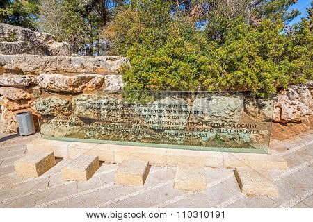 Yad Vashem in Jerusalem
