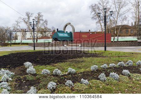 NIZHNY NOVGOROD, RUSSIA -04.11.2015.  locomotive armored train Kozma Minin on pedestal.