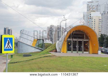 MOSCOW, RUSSIA, June 29: Leninsky Prospekt metro station Troparevo