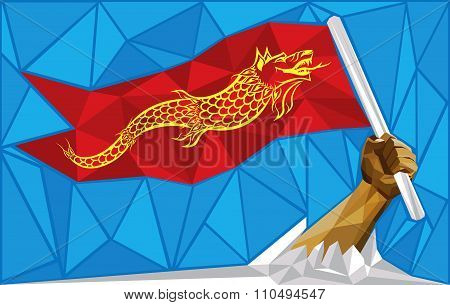 The Dracon Flag - The Old Dacian War Symbol - Wolf Head With Snake Body