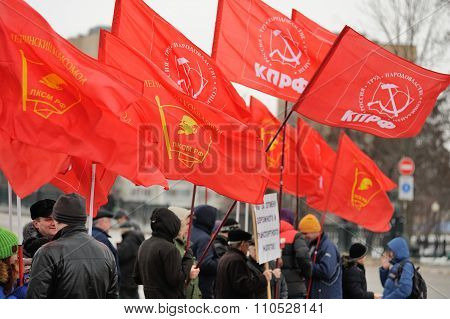 Orel, Russia - December 05, 2015: Truck Drivers Picket. Crowd Of People With Red Communist Flags