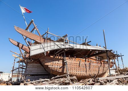 Traditional Dhow Dockyard In Bahrain
