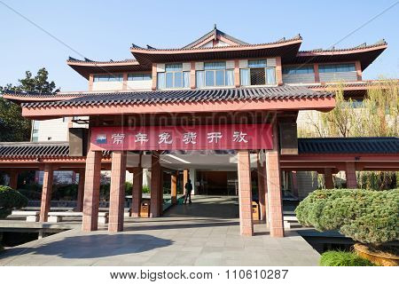 Chinese Historical Museum Facade, Entrance Gate