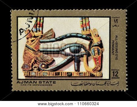 Ajman 1972