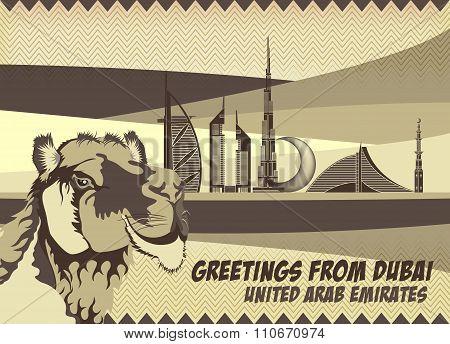 Greetings From Dubai