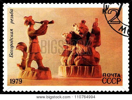 Vintage  Postage Stamp. Horn Player.