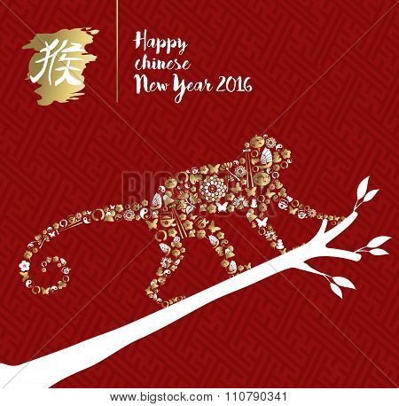 2016 Happy Chinese New Year Monkey China Ape Tree