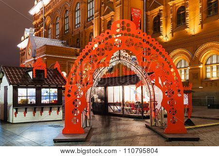 Entrance At New Year Fair In Moscow In Night