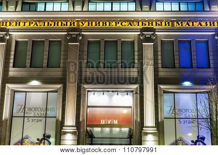 Windows Of Tsum Department Store In Moscow