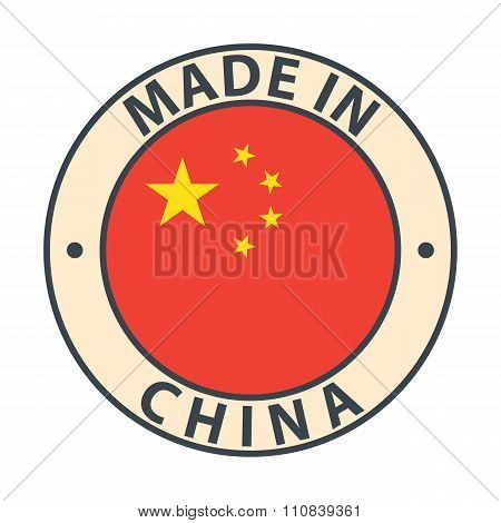 Made in China badge