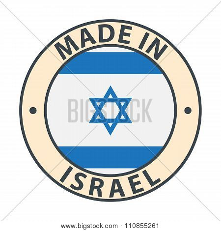 Made in Israel badge with flag