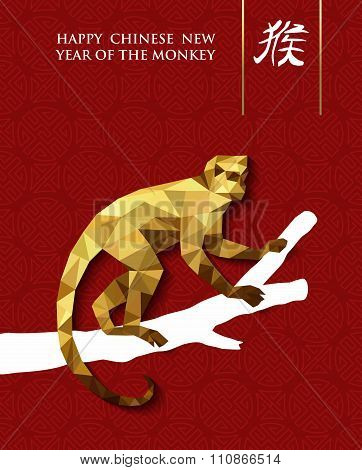 2016 Chinese New Year Monkey Gold Low Poly Tree