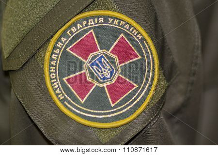 Kiev, Ukraine - September 22, 2015: Chevron Ukrainian National Guard on the form labeled