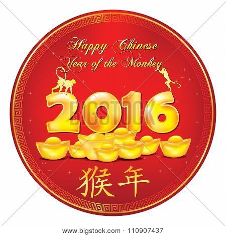 Happy New Year of the Monkey 2016