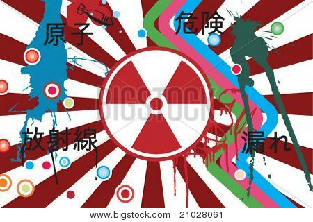 Japan grunge background with radiation sign