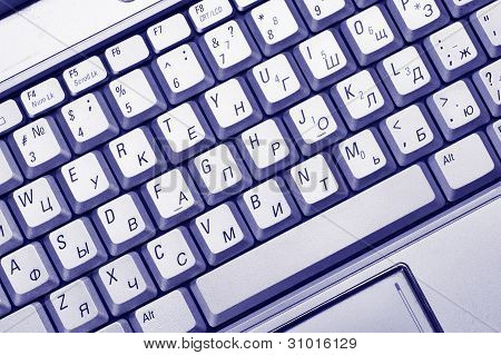 Laptop's Keyboard.
