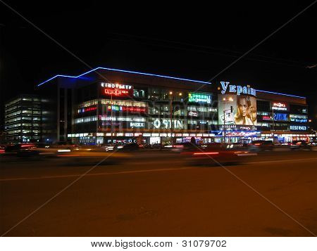 Kiev - March 15: Large Megastore Ukraine With Night Illumination On March 15, 2012 In Kiev, Ukraine