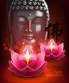 stock photo of gautama buddha  - Vector Lotus Oil Lamp with Buddha Portrait - JPG