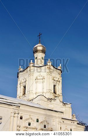 Dome Of The Ancient Church