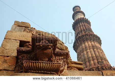 Qutb Minar, The Highest Stone Tower In The World, And The Highest Minaret In India,unesco heritage