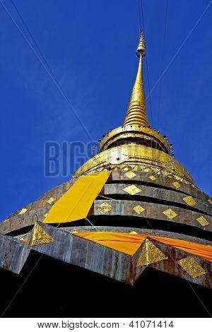 Blue Sky And Pagoda