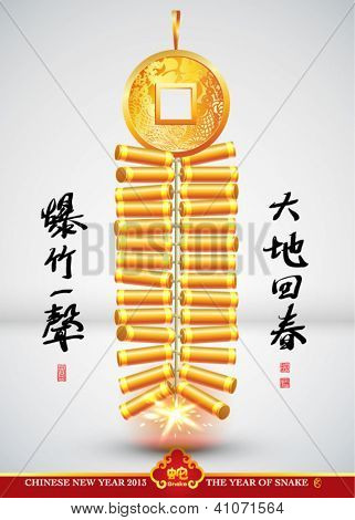 Vector Chinese Fire Crackers, Translation: Fire Crackers, the sign of the Spring Returns