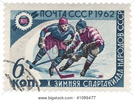 Ice Hockey Match On Post Stamp