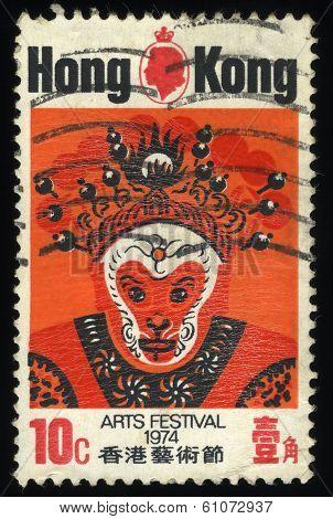 Hong Kong Postage Stamp, circa 1974