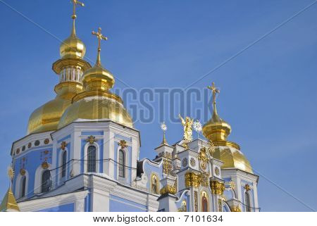 towers and domes of Mikhailovskiy Monastery in Kiev