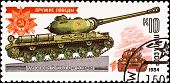 Postage Stamp Show Russian Heavy Panzer Is-2