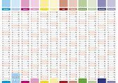 stock photo of august calendar  - 2015 Year calendar in english - JPG