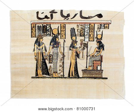 Egyptian Papyrus Showing Nefertari And Isis