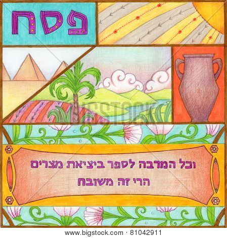 Passover Illustration