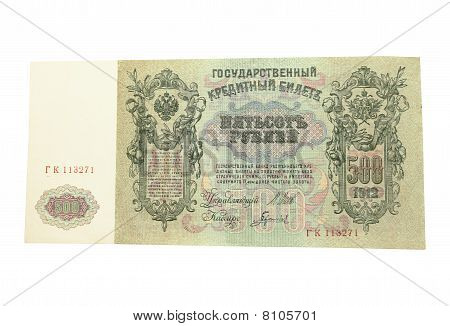 Old money of the Russian empire