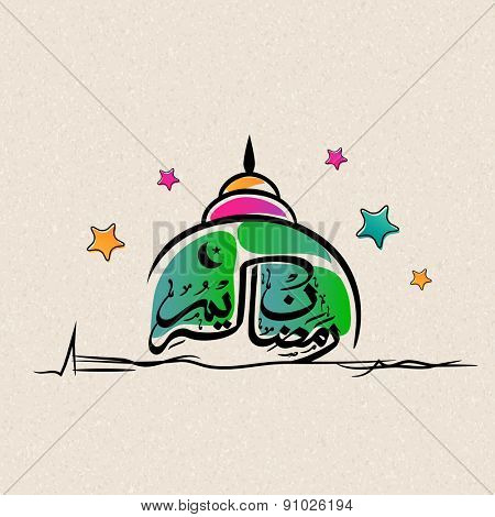 Arabic Islamic calligraphy text Ramadan Kareem with colorful mosque on stars decorated beige background.