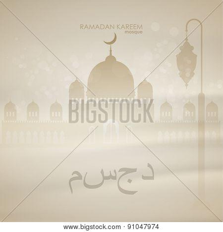 Illuminated arabic lantern on mosque silhouetted shiny brown background for holy month of muslim community Ramadan Kareem. desert wind