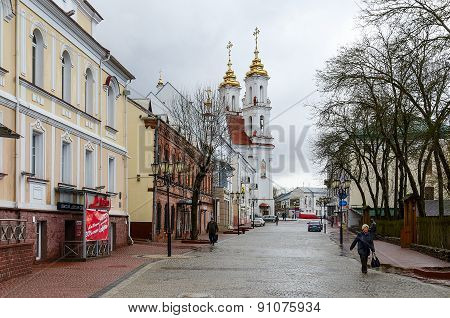 Tolstogo Street With Views Of Voskresenskaya (rynkovuyu) Church, Vitebsk