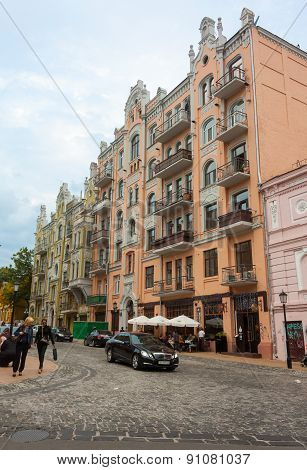 Ukraine, Kiev - September 10,2013: St. Andrew's Descent  - The Historic Part Of The City Kiev, Ukrai