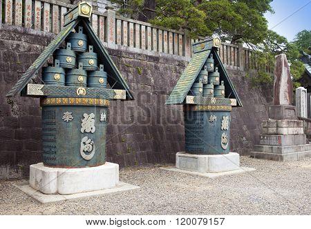 Narita-San Temple Complex