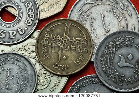 Coins of Egypt. Egyptian 10 piastre (qirsh) coin from 1992.