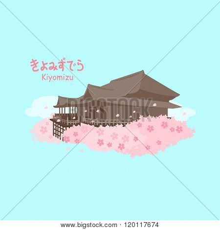 Japan Kiyomizu Temple