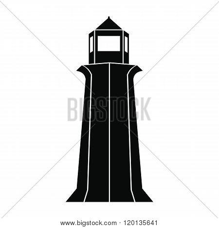 Peggy Cove Lighthouse, Nova Scotia, Canada icon