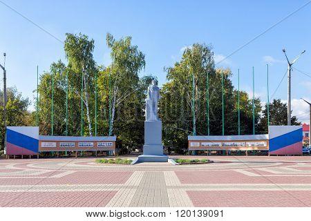 Monument to Vladimir Lenin in urban village Anna, Russia