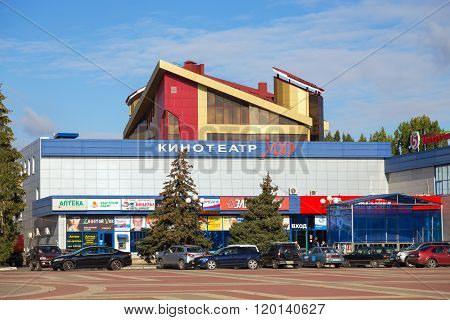 Cinema Peace. Anna. Russia